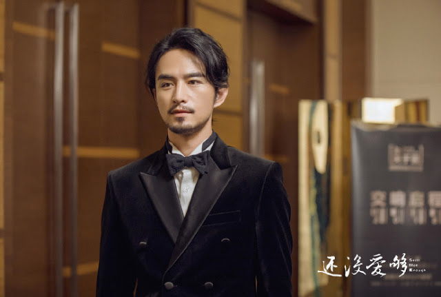 still not enough romance drama zhang xiaochen