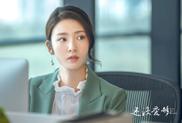 still not enough romance drama ma chunrui