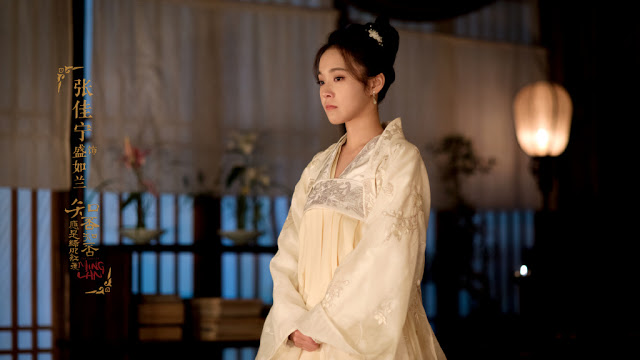 The Story of Ming Lan drama stills