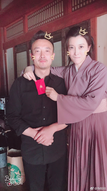 The Story of Ming Lan Zhang Yan Yan filming complete