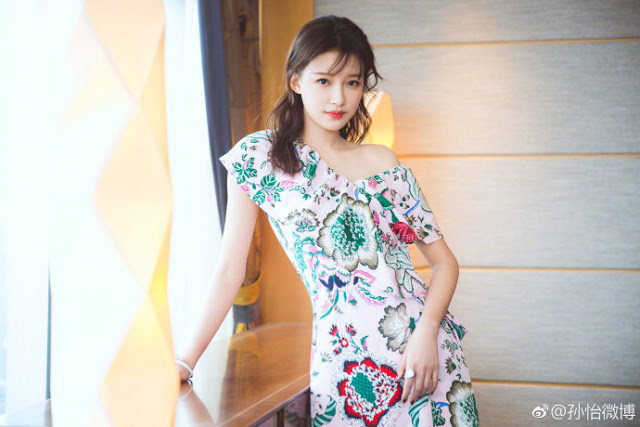 Sun Yi floral dress InStyle Icon Awards 2018