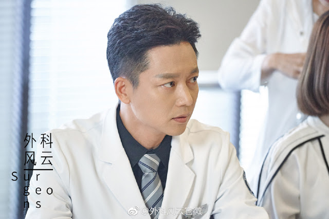 Liu Yi Jun Surgeons Chinese drama
