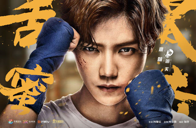 Character introductions Sweet Combat Luhan