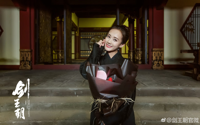 Sword Dynasty completes shooting Li Yi Tong
