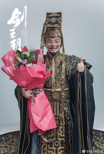 Wuxia Sword Dynasty completes shooting Liu Yi Jun