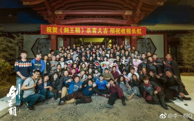 Wuxia Sword Dynasty completes shooting