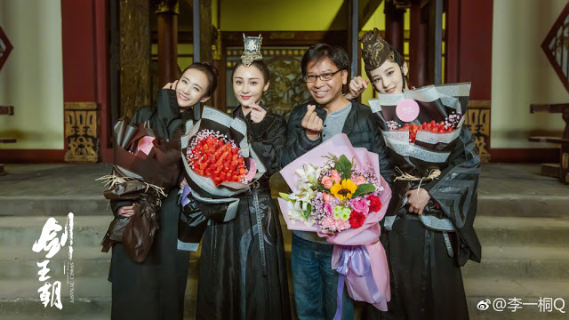 Sword Dynasty completes shooting
