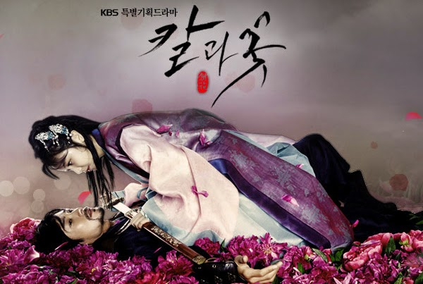 Sword and Flower, historical kdrama 2013, drama withdrawal syndrome