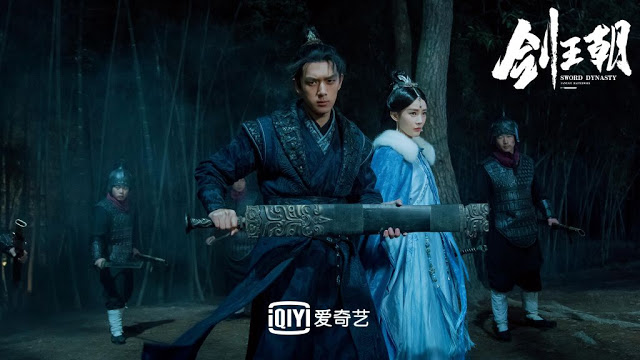 sword dynasty chinese web series