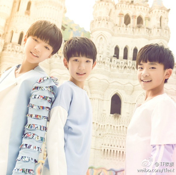 TFBoys 2014 fifteen years old