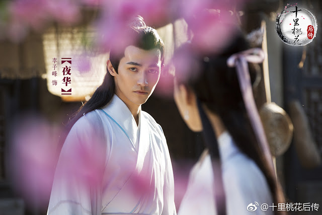 Ten Miles of Peach Blossoms Spinoff Li Zi Feng