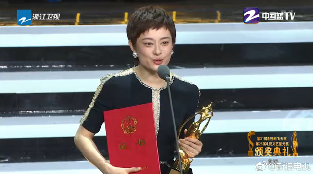 Flying Asparas Award 2018 Sun Li Nothing Gold Can Stay