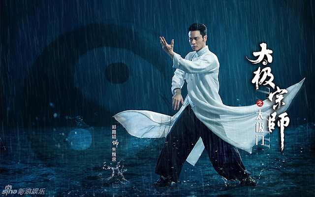 Kevin Cheng in Taichi