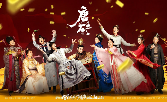 Tang Dynasty Tour Chinese time travel drama