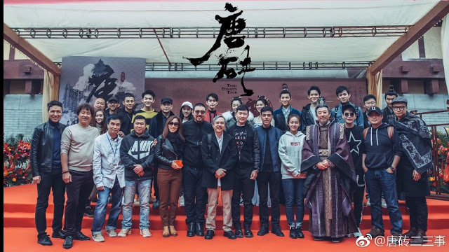Tang Dynasty Tour begins filming