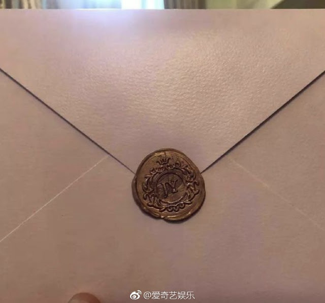 Tang Yan Luo Jin wedding invitation