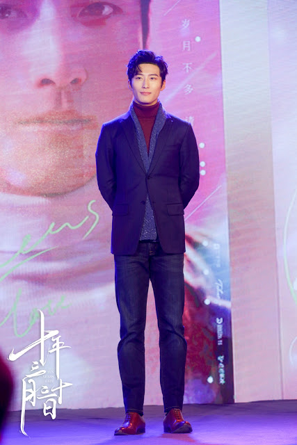 Ten Years Late c-drama Presscon Shawn Dou
