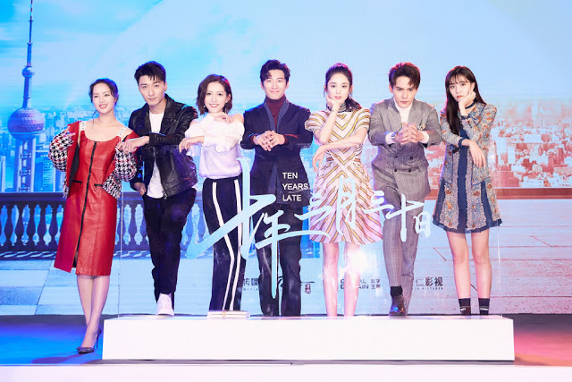Ten Years Late c-drama Presscon