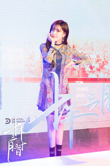 Ten Years Late c-drama Presscon Song Yan Fei
