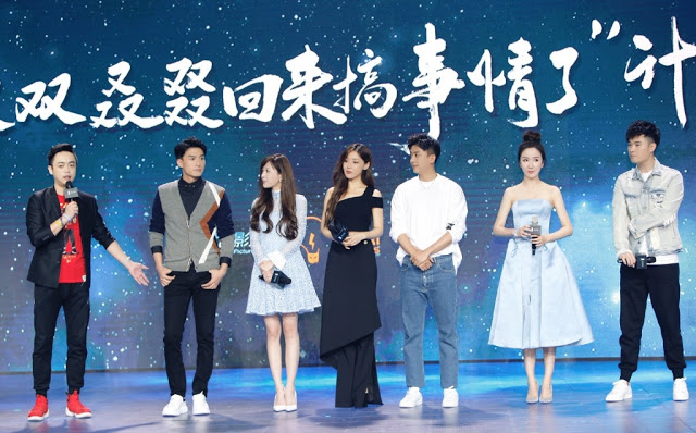 Chen He new movie iPartment  Chinese movie
