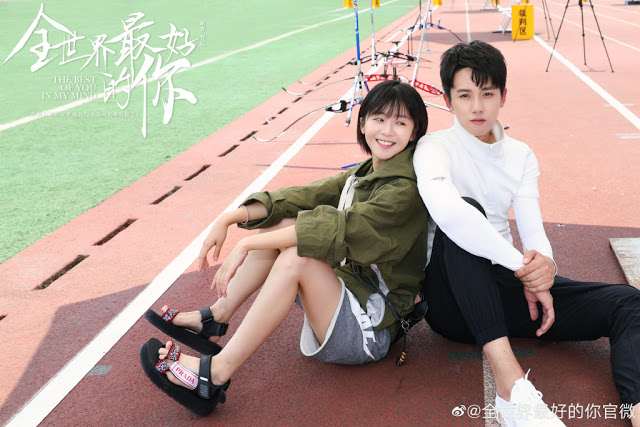 song yiren and zhang yao