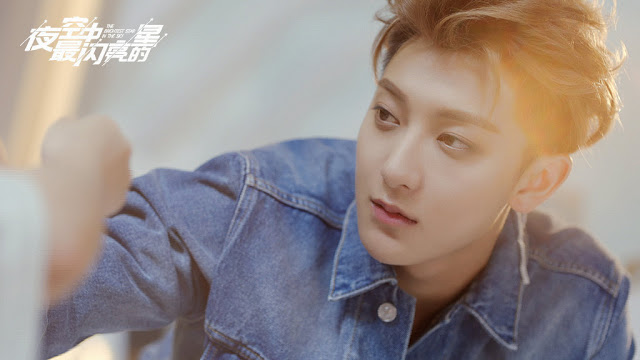 the brightest star in the sky Huang Zitao