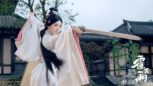 The Fated General Mao Xiao Tong wraps filming