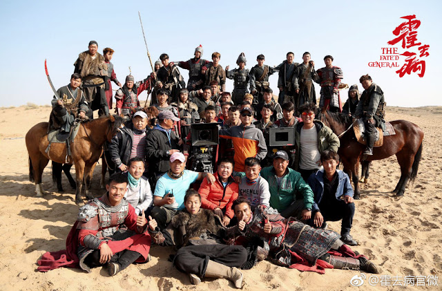 The Fated General wraps filming