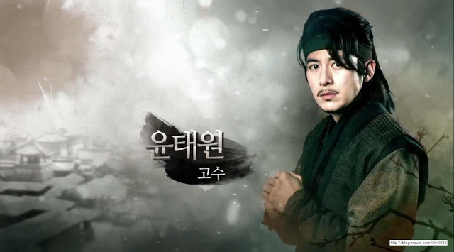 Go Soo in The Flower in Prison