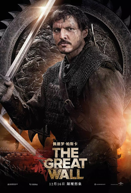 Pedro Pascal in The Great Wall