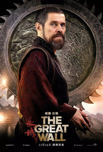 Willem Dafoe in The Great Wall