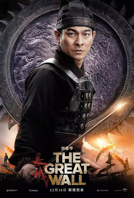 Andy Lau in The Great Wall
