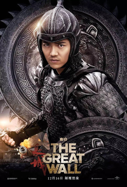 Luhan in The Great Wall