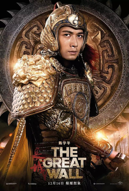 Cheney Chen in The Great Wall