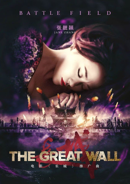 The Great Wall Jane Zhang