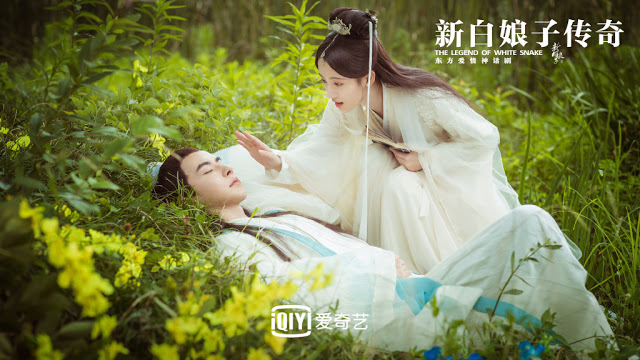 The Legend of White Snake couple