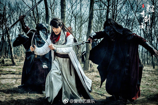 The Lost Swordship Wuxia