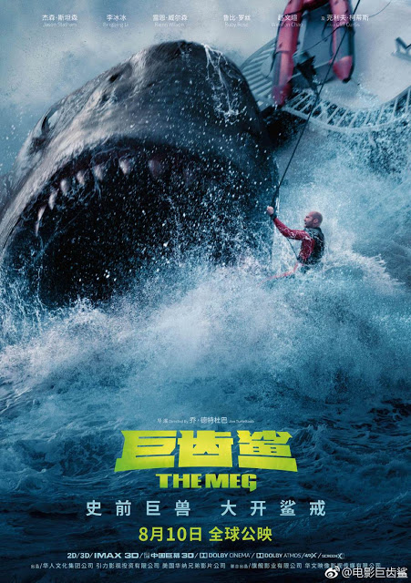 The Meg Chinese poster