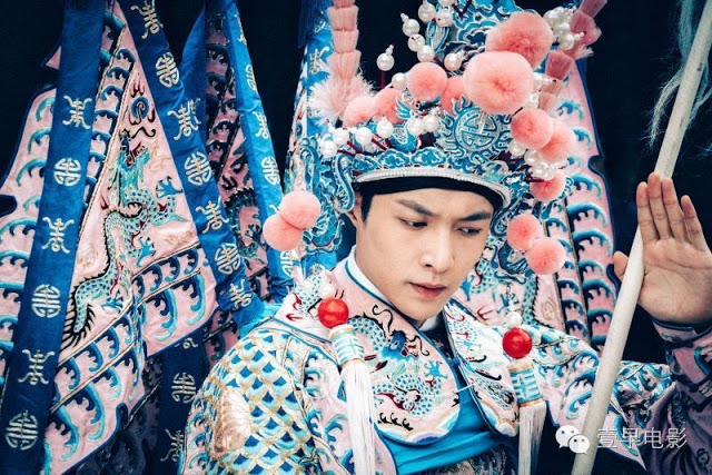 Zhang Yixing Lay The Mystic Nine Spinoff