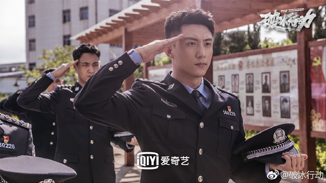 The Thunder cdrama Johnny Huang Jingyu