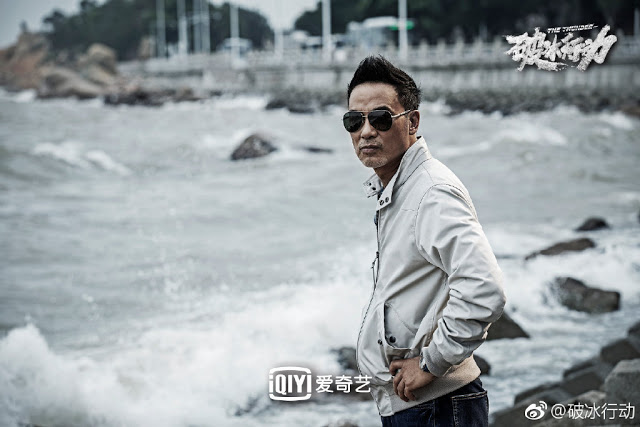 The Thunder cdrama Simon Yam