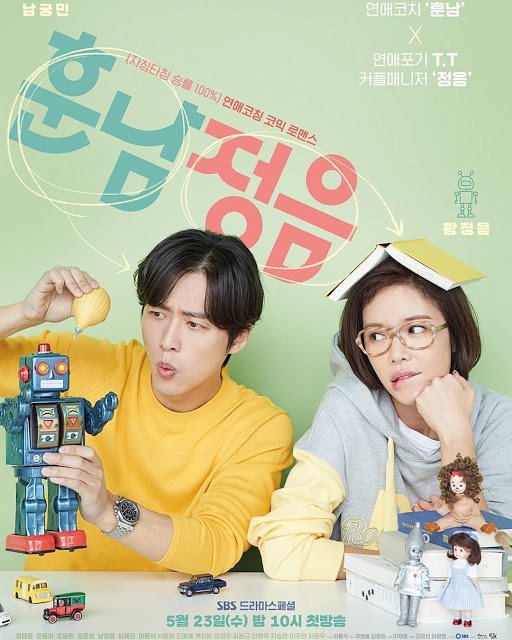 First Impressions The Undateables Hwang Jung Eum Nam Goong Min