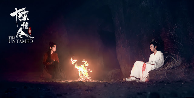 The Untamed Cave Scene