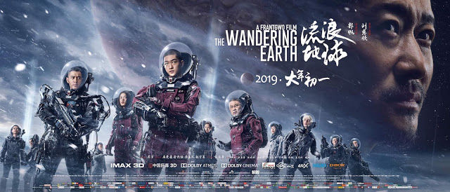 The Wandering Earth Cmovie sci fi
