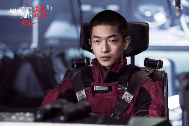 The Wandering Earth Chinese sci fi movie Qu Chuxiao