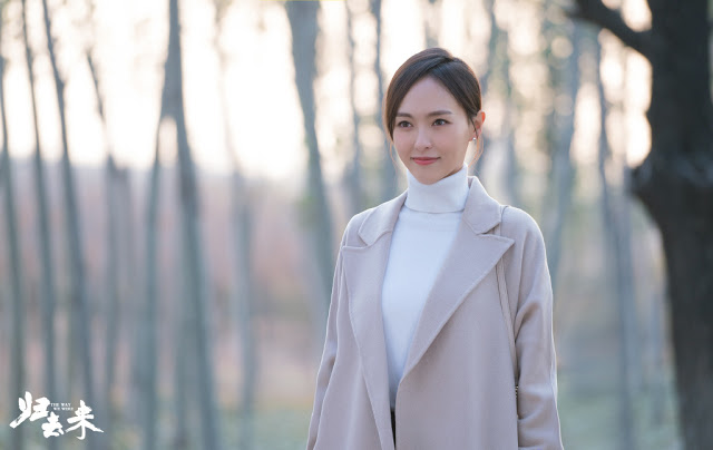 The Way We Were Chinese TV Series Tang Yan