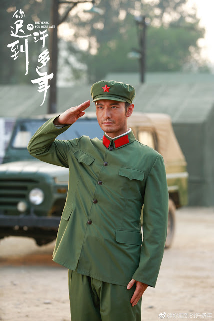 Huang Xiaoming The Years You Were Late Poster