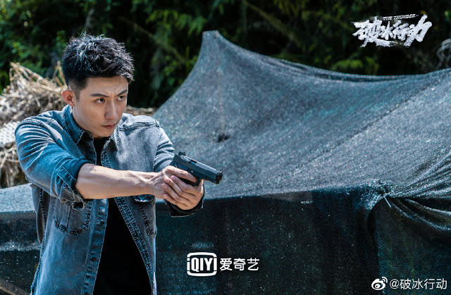 The Thunder Chinese action drama Johnny Huang Jingyu