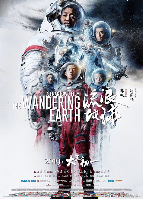 the wandering earth best picture