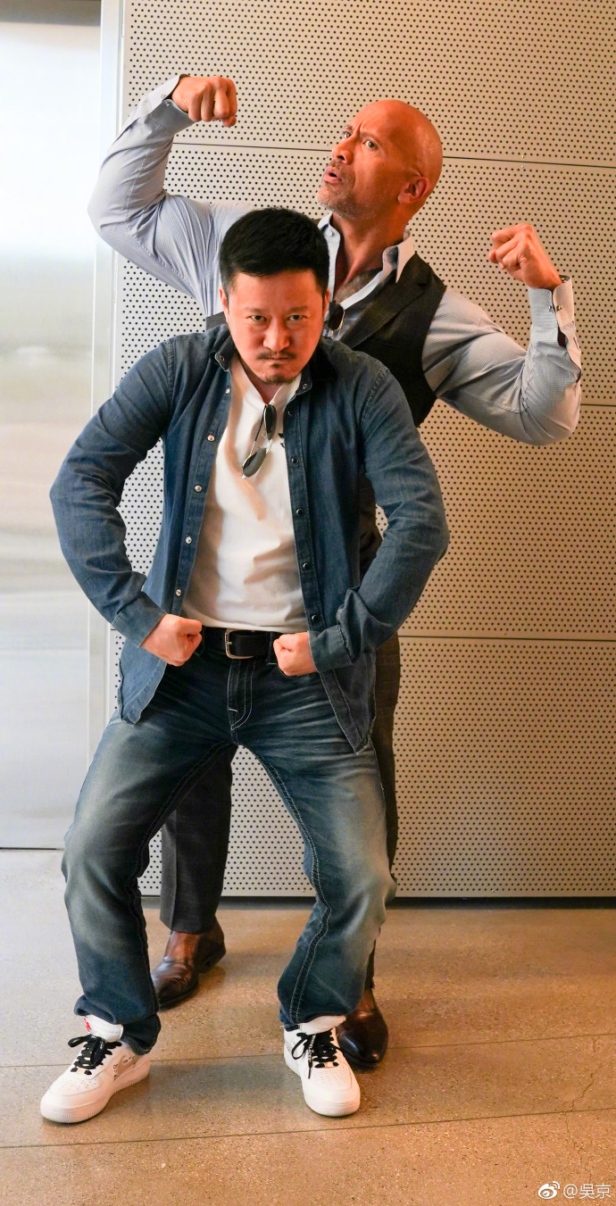 Wu Jing and The Rock